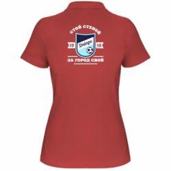 Жіноча футболка поло Дніпро