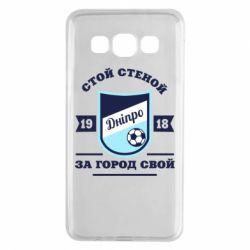 Чохол для Samsung A3 2015 Дніпро
