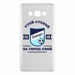 Чохол для Samsung A7 2015 Дніпро