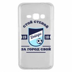 Чохол для Samsung J1 2016 Дніпро