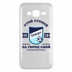 Чохол для Samsung J3 2016 Дніпро