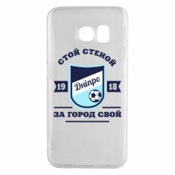 Чохол для Samsung S6 EDGE Дніпро