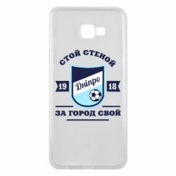 Чохол для Samsung J4 Plus 2018 Дніпро