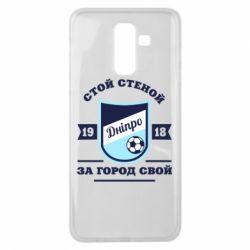 Чохол для Samsung J8 2018 Дніпро