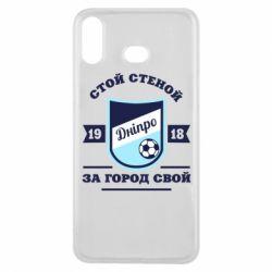Чохол для Samsung A6s Дніпро