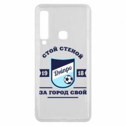 Чохол для Samsung A9 2018 Дніпро
