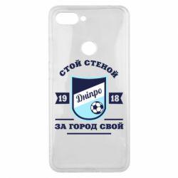 Чохол для Xiaomi Mi8 Lite Дніпро