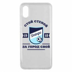 Чохол для Xiaomi Mi8 Pro Дніпро