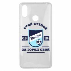 Чохол для Xiaomi Mi Max 3 Дніпро