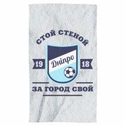 Рушник Дніпро