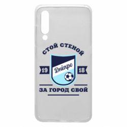 Чохол для Xiaomi Mi9 Дніпро