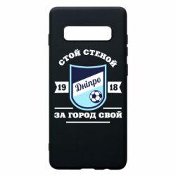 Чохол для Samsung S10+ Дніпро