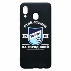 Чохол для Samsung A20 Дніпро
