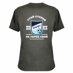 Камуфляжна футболка Дніпро