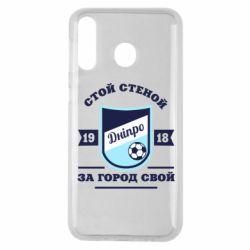 Чохол для Samsung M30 Дніпро