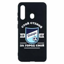 Чохол для Samsung M40 Дніпро