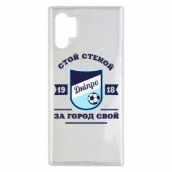 Чохол для Samsung Note 10 Plus Дніпро
