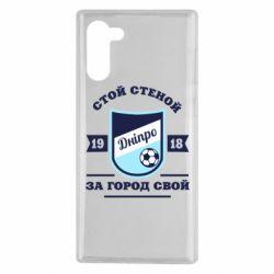 Чохол для Samsung Note 10 Дніпро