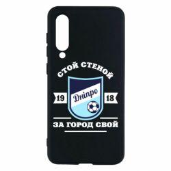 Чохол для Xiaomi Mi9 SE Дніпро