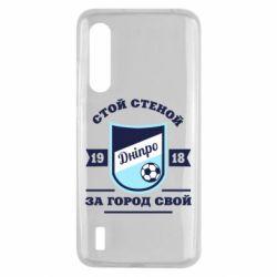 Чохол для Xiaomi Mi9 Lite Дніпро