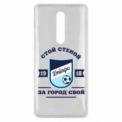 Чохол для Xiaomi Mi9T Дніпро