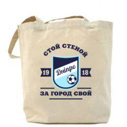 Сумка Дніпро