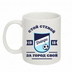 Кружка 320ml Дніпро