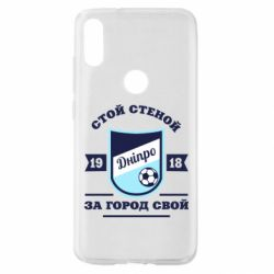 Чохол для Xiaomi Mi Play Дніпро
