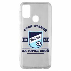 Чохол для Samsung M30s Дніпро
