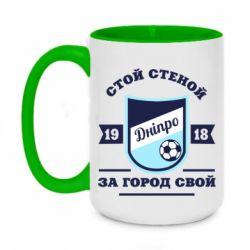 Кружка двоколірна 420ml Дніпро