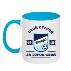 Кружка двоколірна 320ml Дніпро