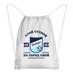 Рюкзак-мішок Дніпро
