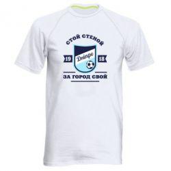 Чоловіча спортивна футболка Дніпро