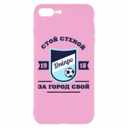 Чохол для iPhone 7 Plus Дніпро
