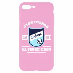Чохол для iPhone 8 Plus Дніпро