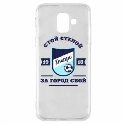 Чохол для Samsung A6 2018 Дніпро
