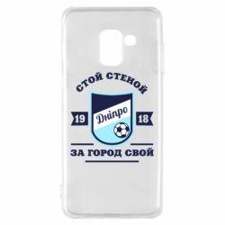 Чохол для Samsung A8 2018 Дніпро
