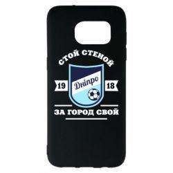 Чохол для Samsung S7 EDGE Дніпро