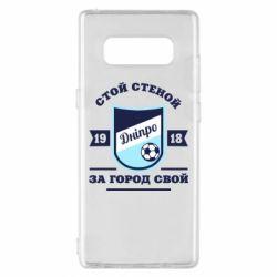 Чохол для Samsung Note 8 Дніпро