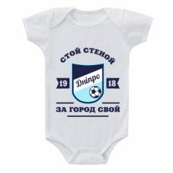 Дитячий бодік Дніпро