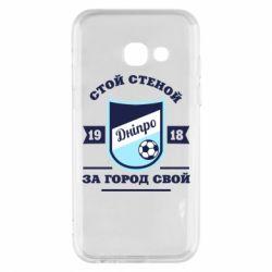 Чохол для Samsung A3 2017 Дніпро