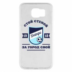 Чохол для Samsung S6 Дніпро