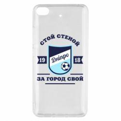 Чохол для Xiaomi Mi 5s Дніпро