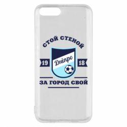 Чохол для Xiaomi Mi6 Дніпро