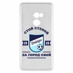 Чохол для Xiaomi Mi Mix 2 Дніпро