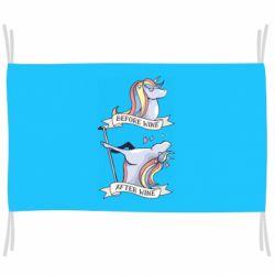Флаг До и После Вина Единорог