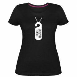 Жіноча стрейчева футболка Do not disturb