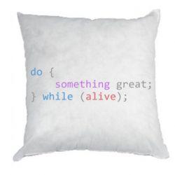 Подушка Do something great