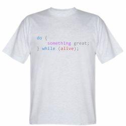 Чоловіча футболка Do something great