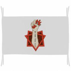 Флаг Do what thou wilt